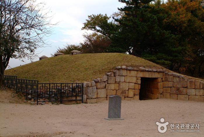 Seokbinggo (Stone Ic...