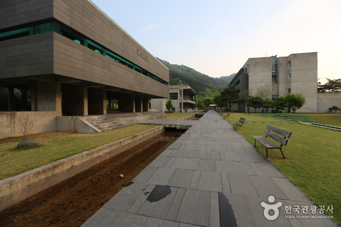 Manhae Village (만해마을)