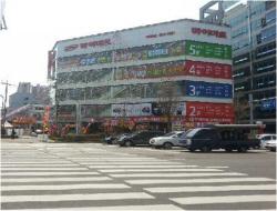 Lotte Hi-mart - Juan Branch (롯데 하이마트 (주안점))