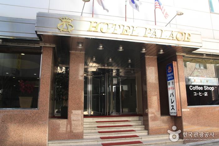 Hotel Palace (파레스호텔남대문)