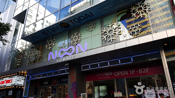 Noon Square in Myeongdong (명동 눈스퀘어)