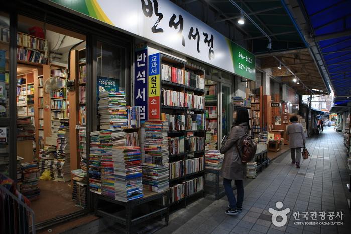 寶水洞書店街(보수동 책방골목)7