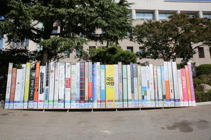 성북 책모꼬지(Book Festival) 2016