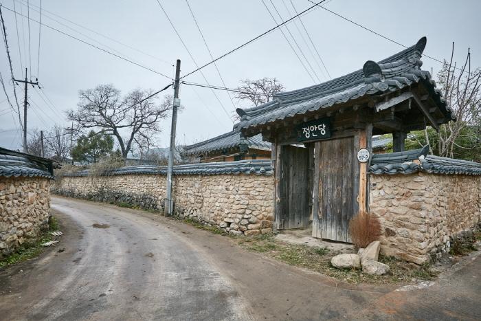 황산전통한옥마을