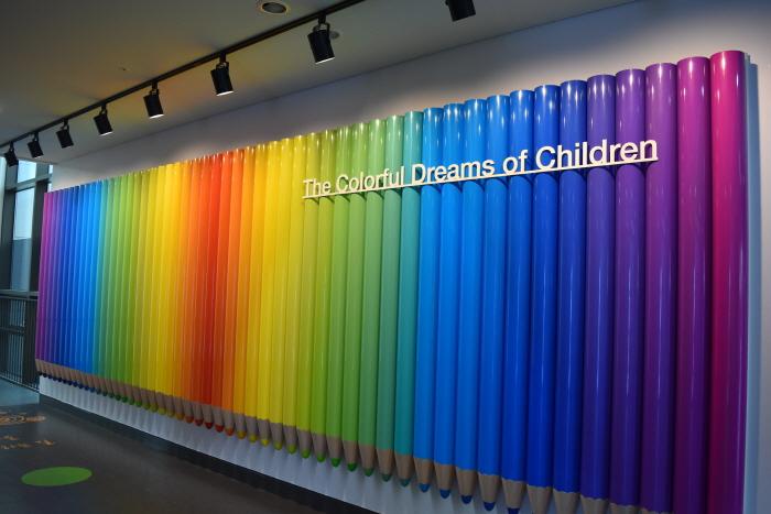 남양주 어린이비전센터 사진2