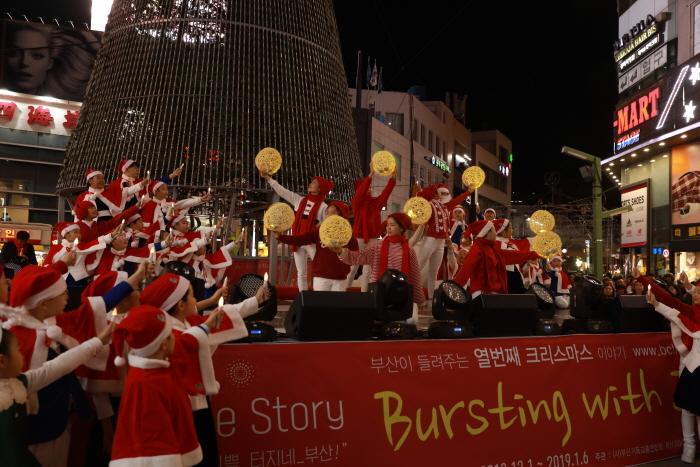 Busan Christmas Tree Festival (부산크리스마스트리문화축제)
