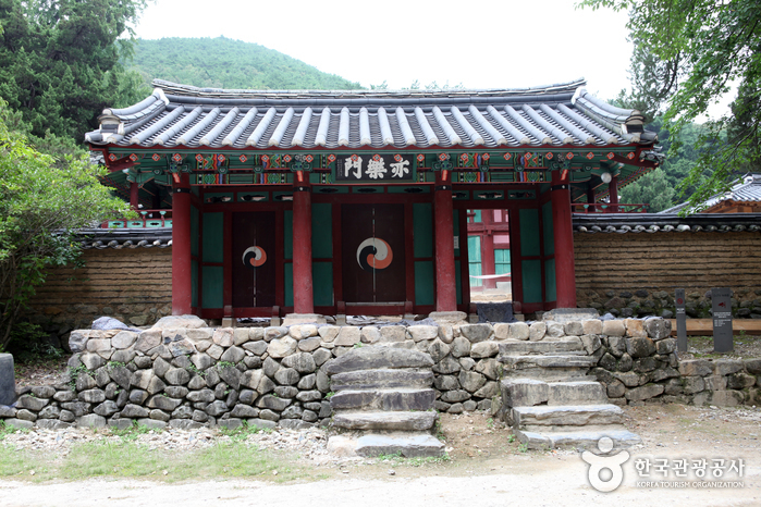 Oksanseowon Confucian Academy [UNESCO World Heritage] (옥산서원 [유네스코 세계문화유산])
