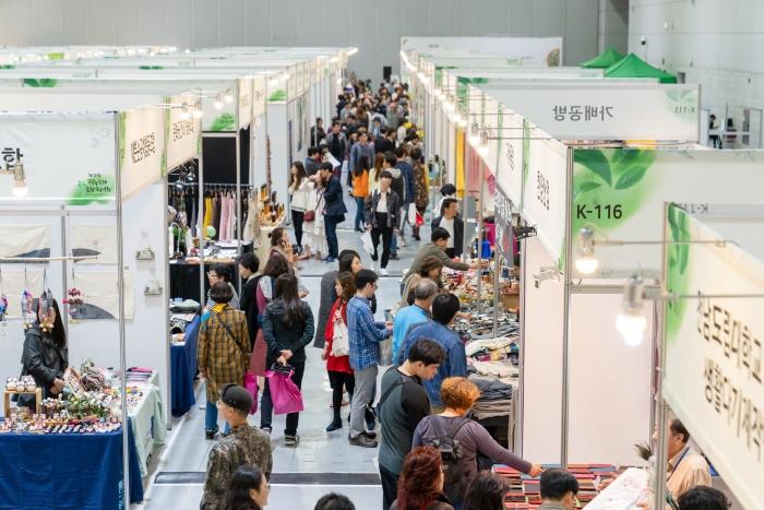 광주국제차문화전시회 2020