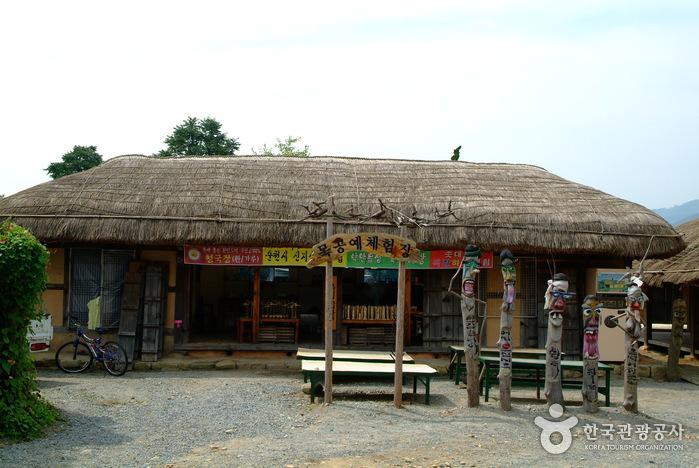 Aldea Tradicional Naganeupseong (낙안읍성)
