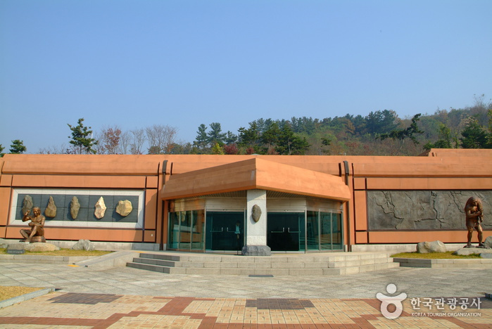 Archaeological Site in Seokjang-ri, Gongju (공주 석장리 유적)