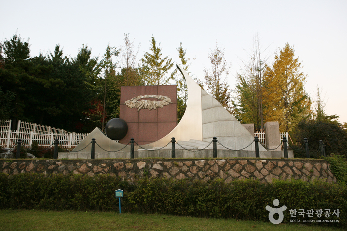 Boramae Park (보라매공원)