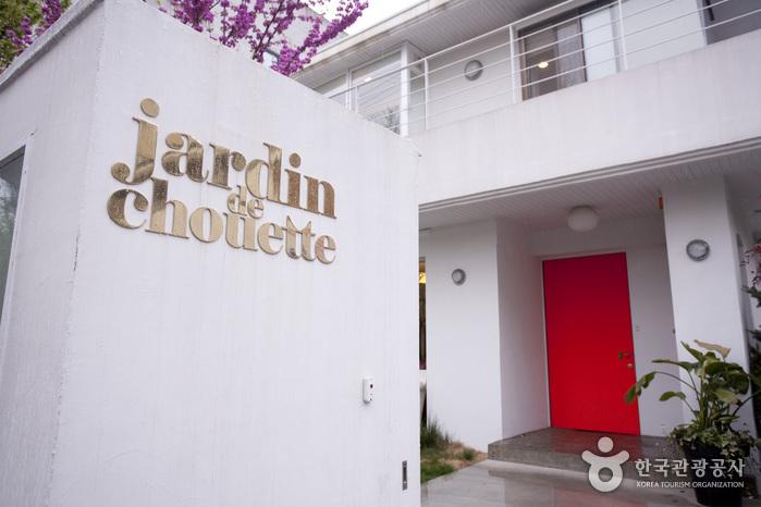 ジャデンドシュエット(자뎅드슈에뜨/Jardin de Chouette)