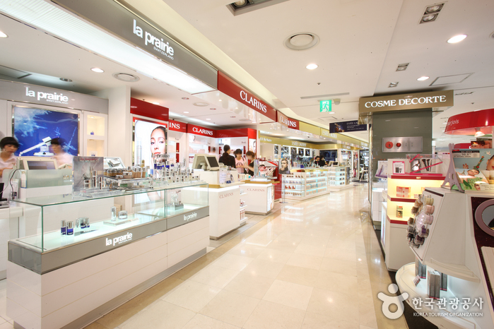 Lotte Duty Free Shop - Main Branch (롯데면세점 - 본점)