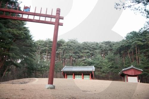 三陟永慶墓(삼척 영경묘)