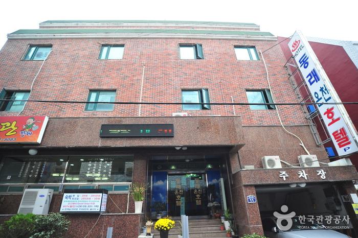 Dongnae Spahotel - Goodstay (동래온천호텔 [우수숙박시설 굿스테이])