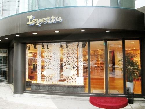Magasin phare Repetto à Cheongdam (레페토-청담점)