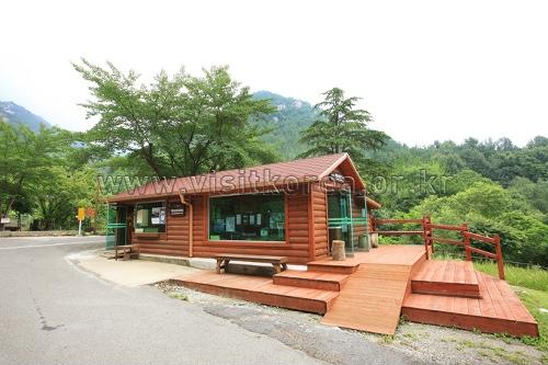 가야산국립공원(백운동 지구)