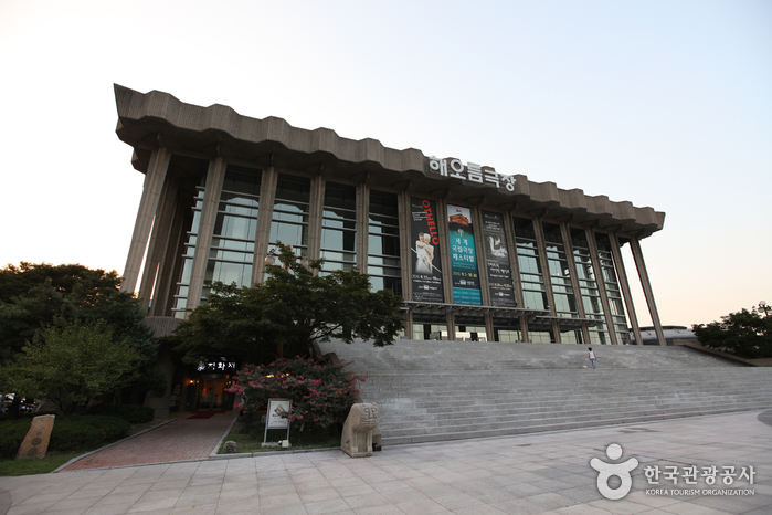 small photo about National Theater of Korea
