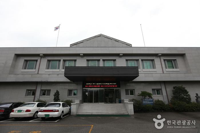 ソウル大学校 歯医学博物館<br>(서울대학교 치의학박물관)