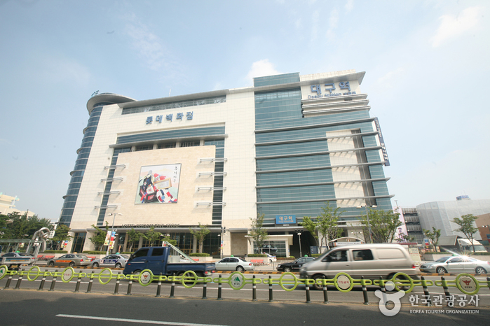 Lotte Department Store - Daegu Branch (롯데백화점 - 대구점)
