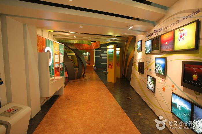 Yeongdeok New & Renewable Energy Center (영덕 신재생에너지전시관)