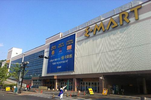 E-MART - Andong Branch (이마트 - 안동점)