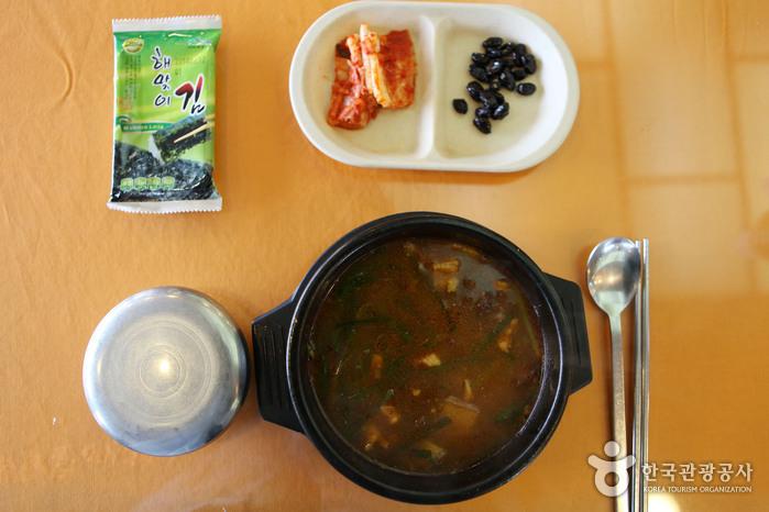 천안휴게소(부산)의 별미 병천순대국밥