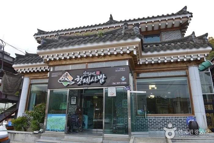 Heotjesabap (헛제사밥(맛50년))