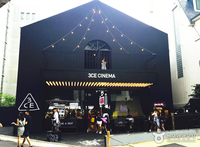 3CE Cinema (스타일난다 시네마)