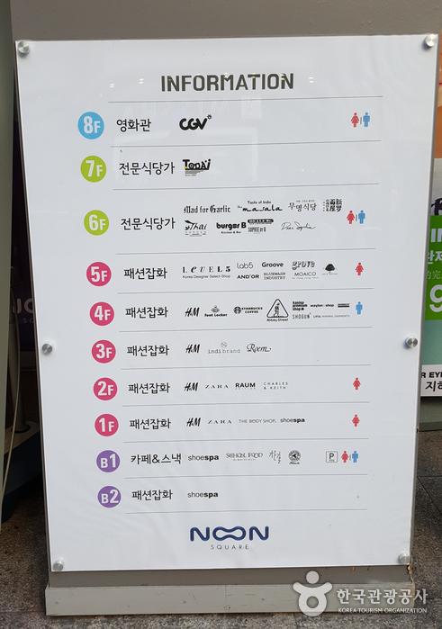 """Centro Comercial """"Noon Square"""" de Myeong-dong (명동 눈스퀘어)"""