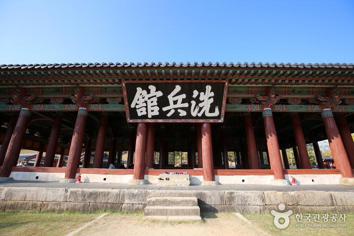Halle Sebyeonggwan in Tongyeong (통영 세병관)