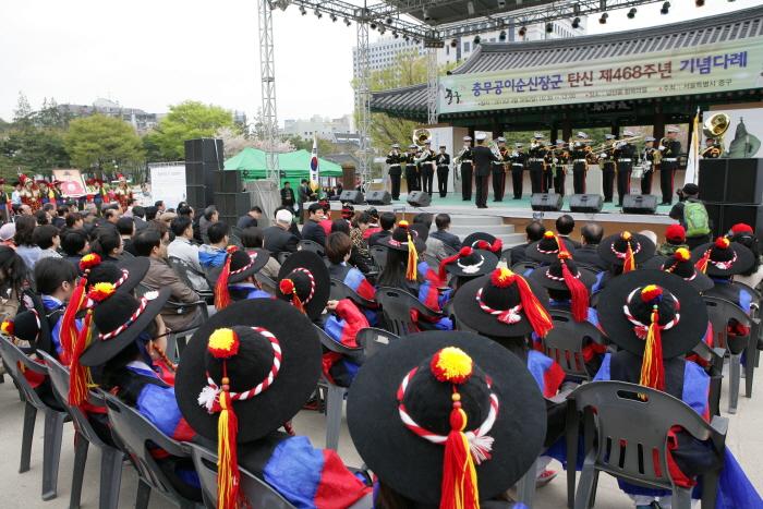 충무공 이순신 탄신 기념 행사 2019