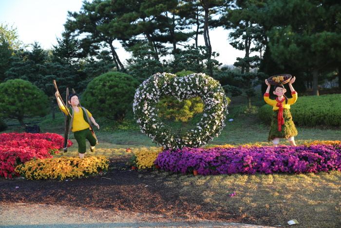 仁川ドリームパーク秋のお出かけ行事祭り(인천드림파크 가을나들이행사)