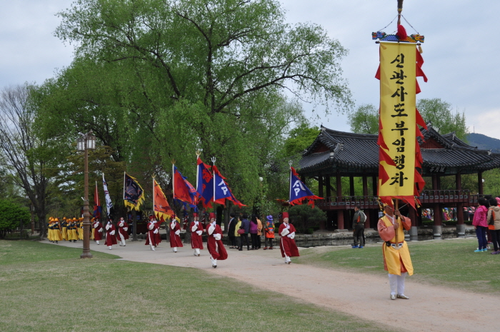 Namwon Newly-appointed Governor's Procession (남원 신관사또부임행차)