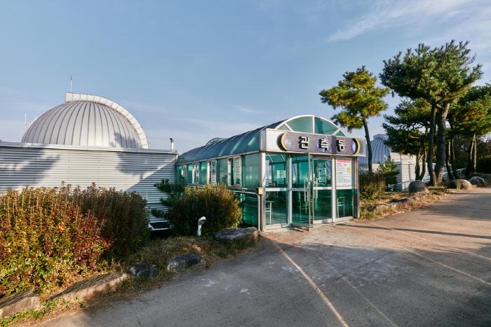 Gimhae Sternwarte (김해천문대)