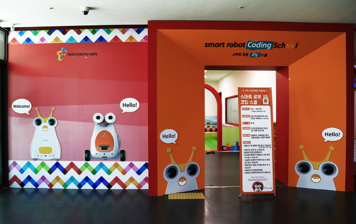 남양주 어린이비전센터 사진3