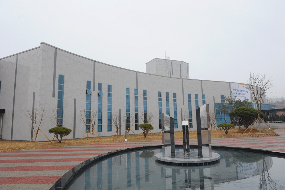 한국기초과학지원연구원 (오창)