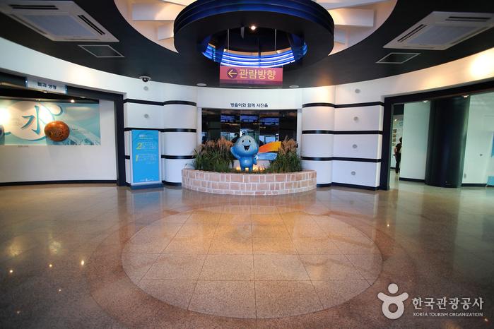 남강댐 물 문화관