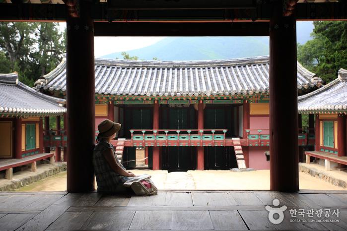 玉山書院[ユネスコ世界文化遺産](옥산서원 [유네스코 세계문화유산])