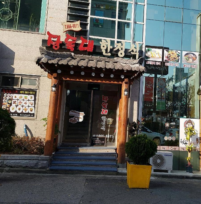 Jangdokdae(장독대)