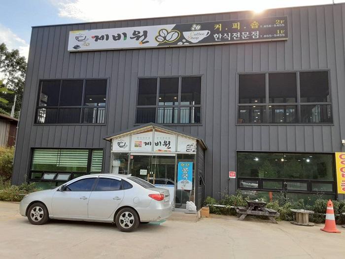 Jebiwon Garden(제비원가든)