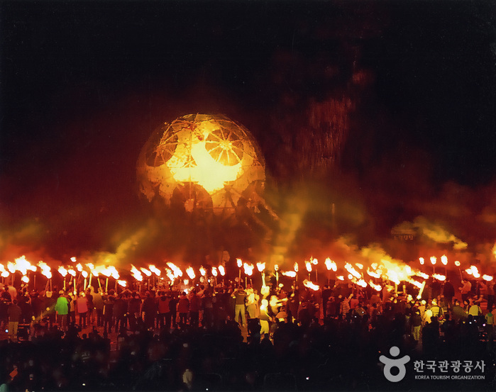 Jeju Field-Burning Festival (제주 들불축제)