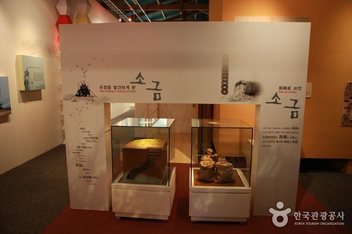 소금박물관 사진9