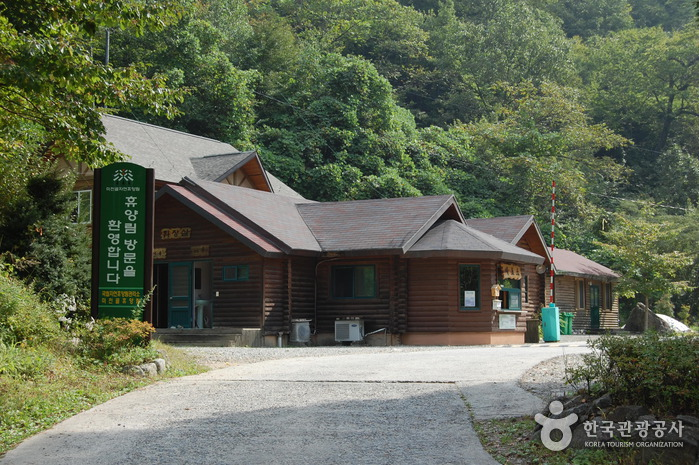 Micheongol National Natural Recreation Forest (국립 미천골자연휴양림)