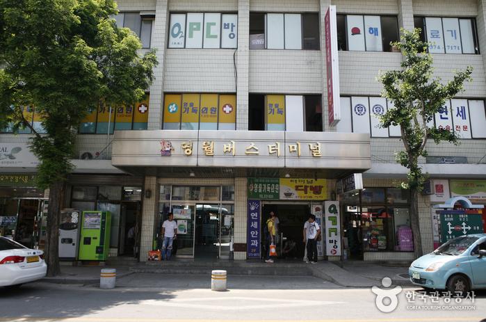 Yeongwol Terminal (영월시외버스터미널)