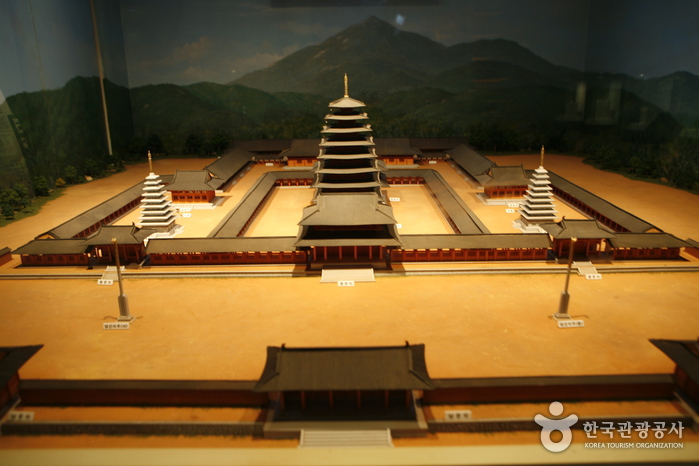 Baekje History & Culture Museum (백제역사문화관)