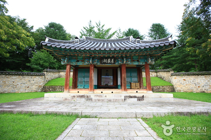Nongae Shrine (Uiamsa Shrine) (논개사당 (의암사))