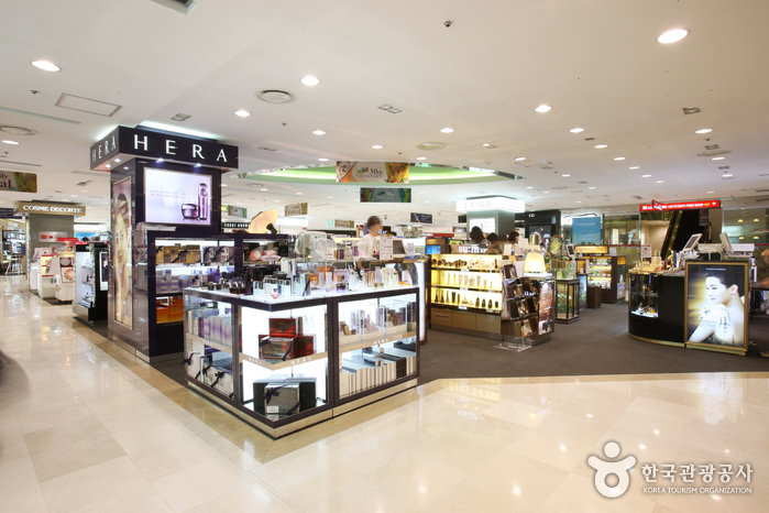 Closed: Lotte Duty Free Shop - Jeju Airport Branch (롯데면세점 (제주공항점))