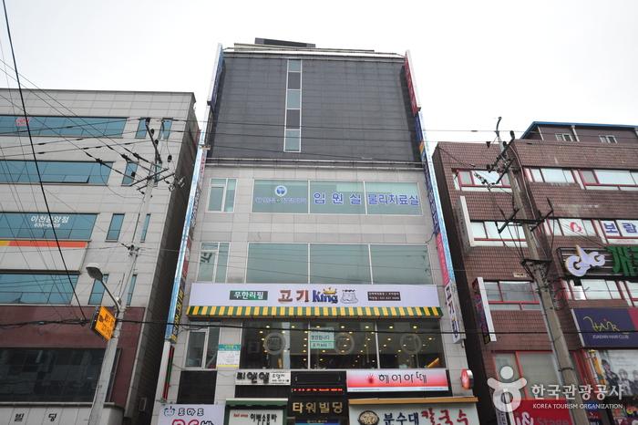Iz Hotel - Goodstay (이즈호텔 [우수숙박시설 굿스테이])