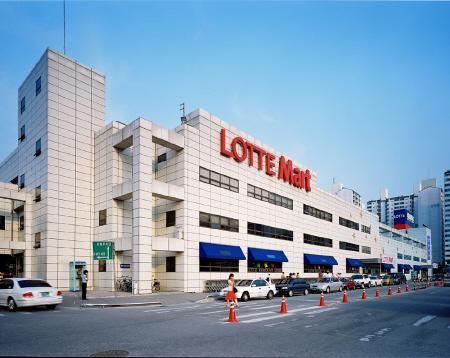 Lottte Mart - Guri Branch (롯데마트 - 구리점)